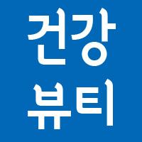 """""""화장품 마케팅 전문가 되어볼까"""""""